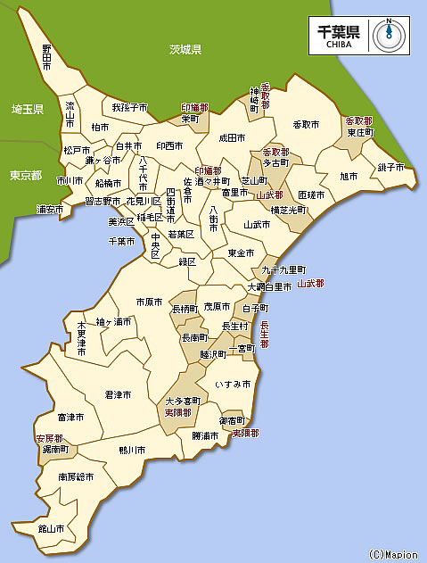 千葉県サービス対応エリア
